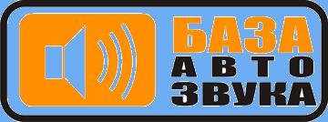 Логотип База Автозвука