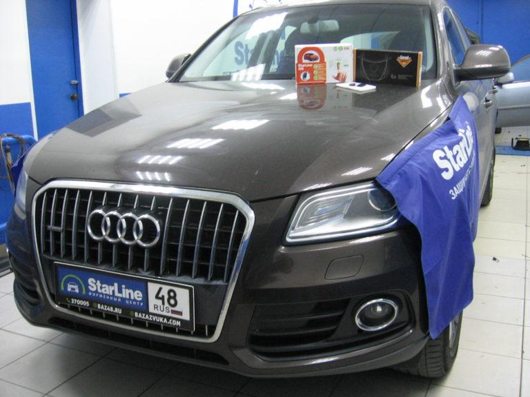 Audi Q5 2014 Сигнализация StarLine S96 + замок капота.