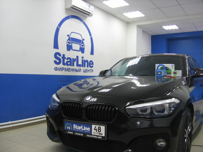 BMW 1 2019 Установка автосигнализации StarLine E66 BT ECO и StarLine M66 ECO