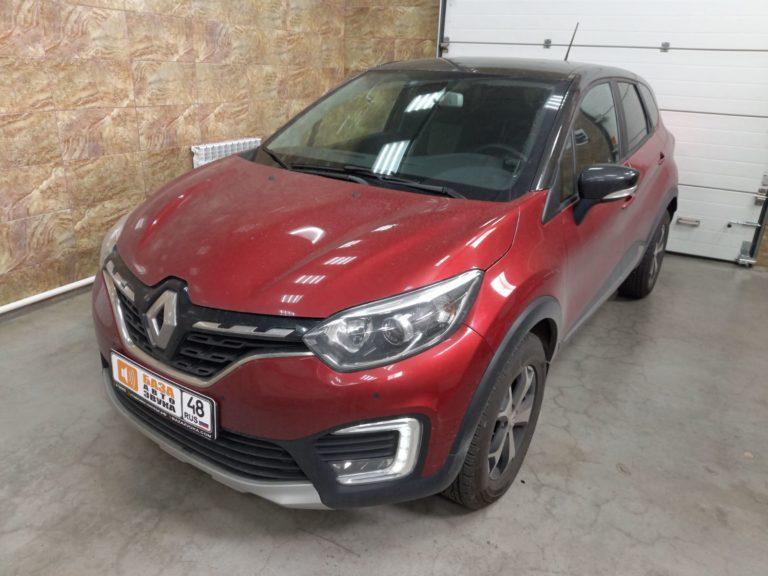 Renault Kaptur Установка фаркопа