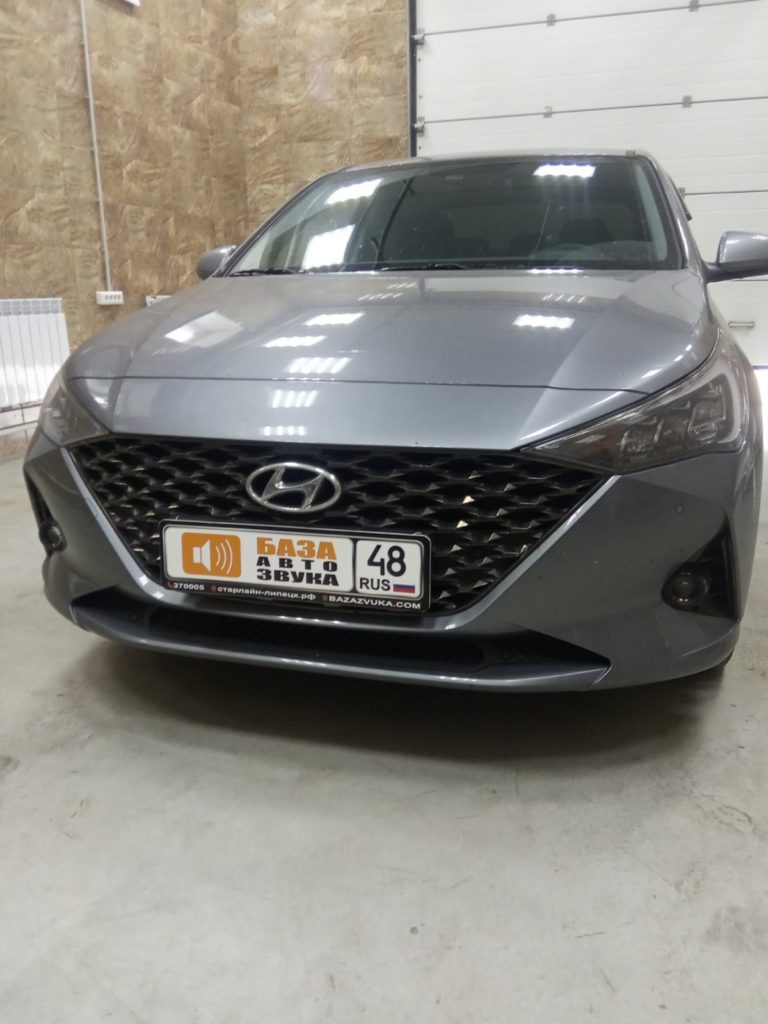Hyundai Solaris 2020 Установка фаркопа
